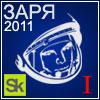 Победитель конкурса ЗАРЯ-2011 в номинации Открытие года (лучший сайт-новичок года)